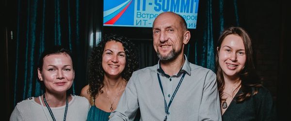IT-Summit 2017